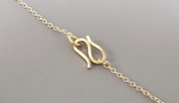 Handmade S-clasp in 18k gold